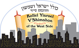 West Side Kollel